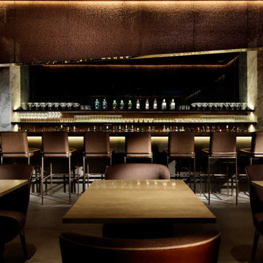 NOMAD GRILL LOUNGE (BAR)