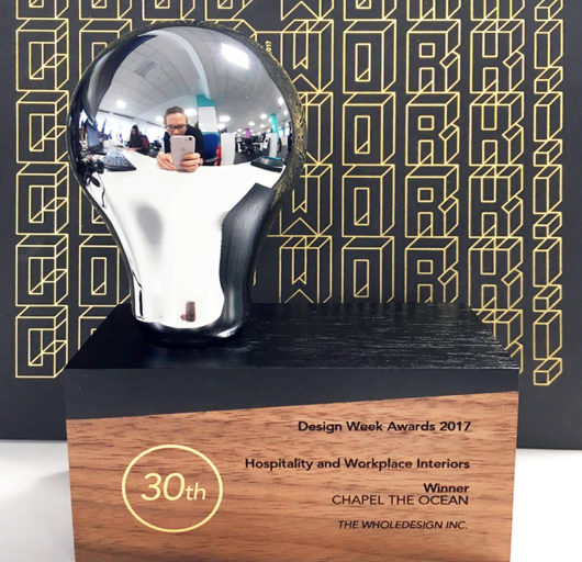 DESIGN WEEK AWARDS 2017  最優秀賞受賞(UK)